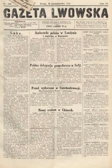 Gazeta Lwowska. 1929, nr238