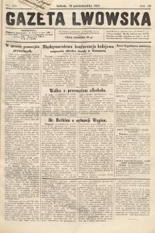 Gazeta Lwowska. 1929, nr241