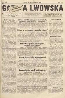 Gazeta Lwowska. 1929, nr244