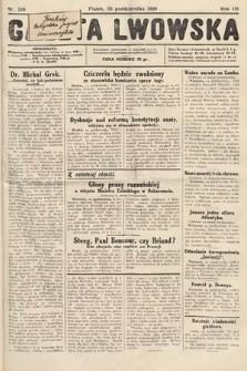 Gazeta Lwowska. 1929, nr246