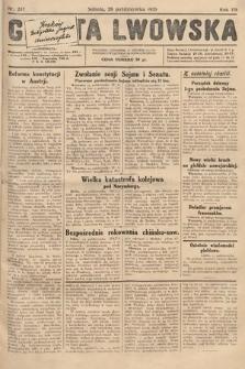 Gazeta Lwowska. 1929, nr247