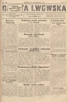 Gazeta Lwowska. 1929, nr248
