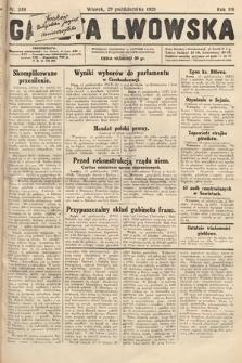 Gazeta Lwowska. 1929, nr249