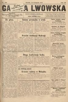 Gazeta Lwowska. 1929, nr266