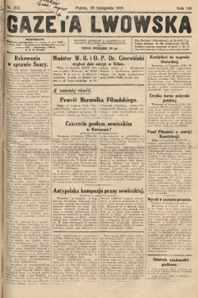 Gazeta Lwowska. 1929, nr275