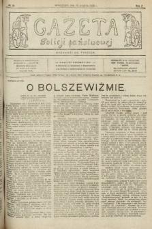 Gazeta Policji Państwowej. 1920, nr 38 |PDF|