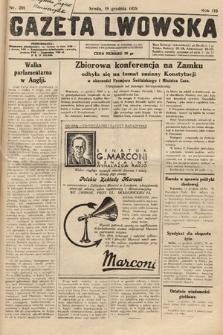 Gazeta Lwowska. 1929, nr291
