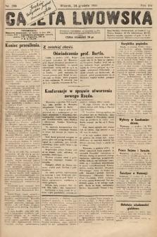 Gazeta Lwowska. 1929, nr296