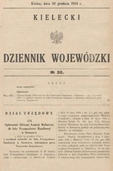 Kielecki Dziennik Wojewódzki. 1934, nr30  PDF 