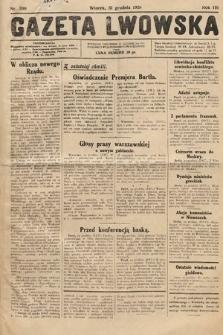Gazeta Lwowska. 1929, nr300
