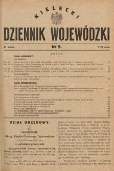 Kielecki Dziennik Wojewódzki. 1929, nr9 |PDF|