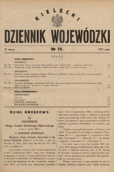 Kielecki Dziennik Wojewódzki. 1929, nr10 |PDF|