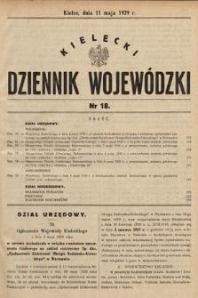 Kielecki Dziennik Wojewódzki. 1929, nr18 |PDF|