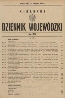 Kielecki Dziennik Wojewódzki. 1929, nr33 |PDF|