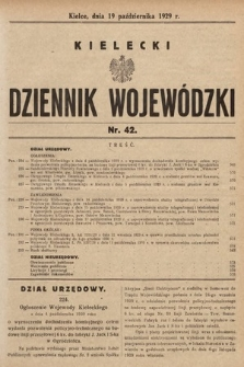Kielecki Dziennik Wojewódzki. 1929, nr42  PDF 