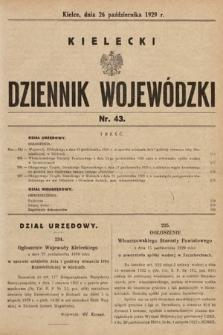 Kielecki Dziennik Wojewódzki. 1929, nr43 |PDF|