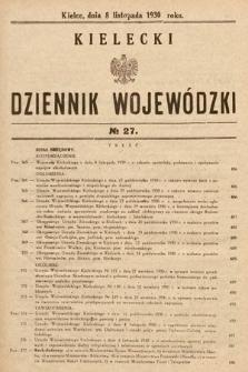 Kielecki Dziennik Wojewódzki. 1930, nr27 |PDF|