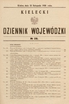 Kielecki Dziennik Wojewódzki. 1930, nr28 |PDF|