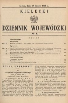 Kielecki Dziennik Wojewódzki. 1938, nr4  PDF 