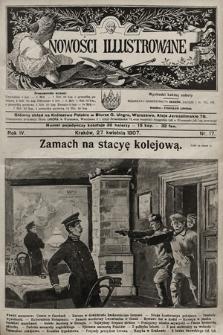 Nowości Illustrowane. 1907, nr17  PDF 