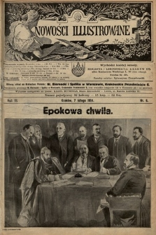 Nowości Illustrowane. 1914, nr6 |PDF|