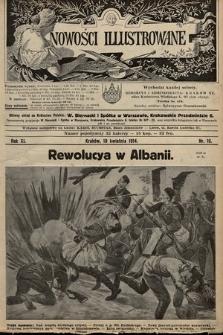 Nowości Illustrowane. 1914, nr16 |PDF|