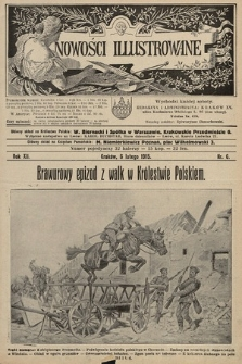 Nowości Illustrowane. 1915, nr6  PDF 