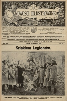 Nowości Illustrowane. 1915, nr15  PDF 