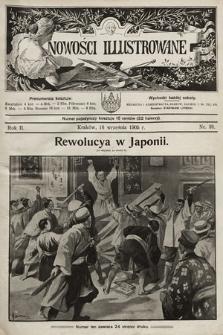 Nowości Illustrowane. 1905, nr38  PDF 