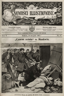 Nowości Illustrowane. 1905, nr47 |PDF|