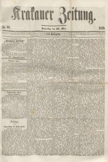 Krakauer Zeitung.Jg.3, Nr. 68 (24 März 1859)