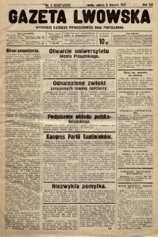Gazeta Lwowska. 1937, nr5