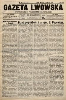 Gazeta Lwowska. 1937, nr7