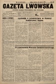 Gazeta Lwowska. 1937, nr18