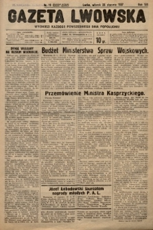 Gazeta Lwowska. 1937, nr19