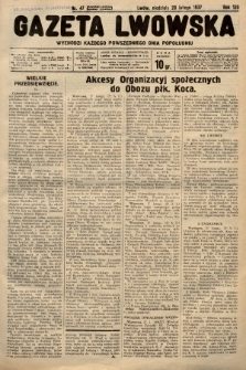 Gazeta Lwowska. 1937, nr47