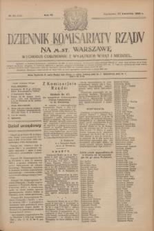 Dziennik Komisarjatu Rządu na M. St. Warszawę.R.4, № 94 (27 kwietnia 1923) = № 719