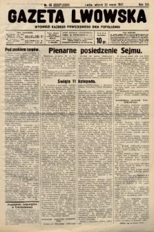 Gazeta Lwowska. 1937, nr66