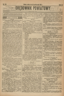 Orędownik Powiatowy. R.35, nr 86 (28 października 1922)