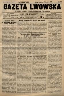 Gazeta Lwowska. 1937, nr72