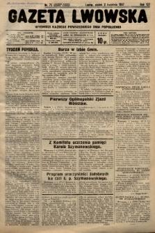 Gazeta Lwowska. 1937, nr73