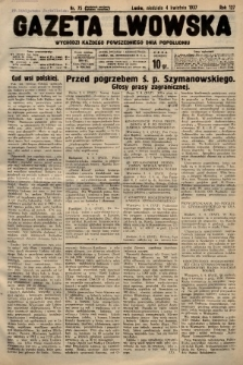 Gazeta Lwowska. 1937, nr75