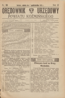 Orędownik Urzędowy Powiatu Koźmińskiego. R.37, nr 80 (4 października 1924)