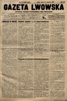 Gazeta Lwowska. 1937, nr76