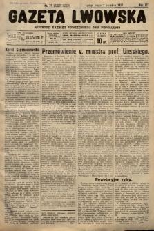 Gazeta Lwowska. 1937, nr77