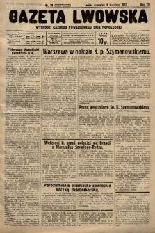 Gazeta Lwowska. 1937, nr78
