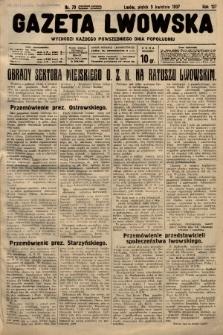 Gazeta Lwowska. 1937, nr79
