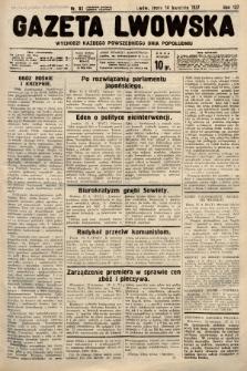 Gazeta Lwowska. 1937, nr83