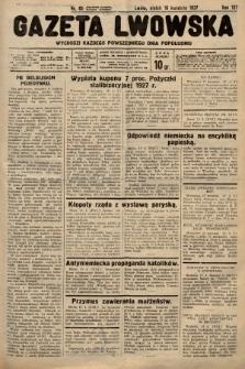 Gazeta Lwowska. 1937, nr85