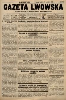 Gazeta Lwowska. 1937, nr86